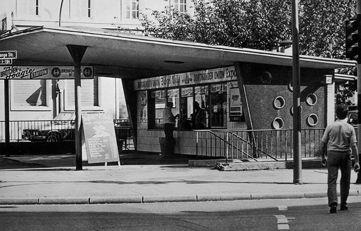 Kiosk Hoher Wall Archiv